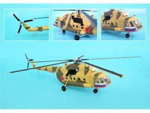 Easy Models EM37045 MI17 Hip H 1-72 55 Budyonnovsk Sping 2001