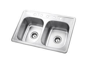Kingston Brass GKTD332285 Gourmetier Self Rimming Double Bowl Sink, Satin Nickel