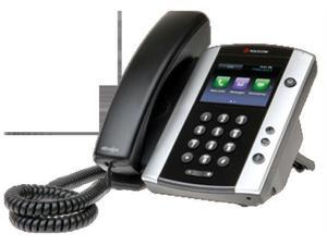 Polycom  Inc. PY-2200-44500-001 Polycom  Inc. PY-2200-44500-001 Vvx 500 12-line Phone With Power Supply