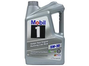 Mobil MO04535Q 5 Quart 5W30 Synthetic Motor Oil, Pack of 4