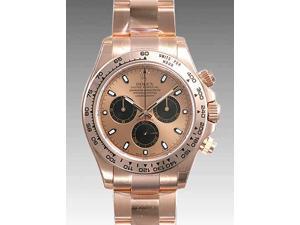 Rolex Daytona Pink Index Dial 18k Rose Gold Oyster Bracelet Mens Watch 116505PSO