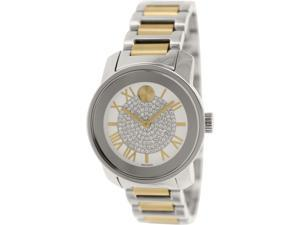 Movado Women's Bold 3600256 Two-Tone Stainless-Steel Swiss Quartz Watch with Beige Dial