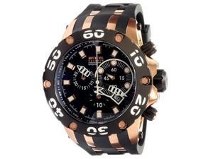 Invicta 0918 Men's Reserve Swiss Made Two Tone Chronograph Watch