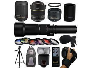 Extreme Lens Bundle + Accessories for Nikon DF D7200 D7100 D7000 D5500 D5300 D5200 D5100 D5000 D3300 D3200 D300S D90 includes Nikon VR 55-200mm Lens + 50mm f/1.8G + 6.5mm f/3.5 HD Fisheye + 650-2600mm