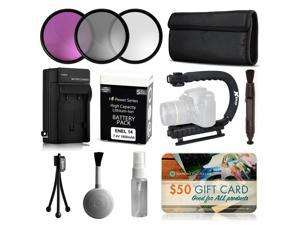 Beginners Accessories Package for Nikon D5500 D5300 D5200 D5100 D3300 D3200 D3100 DSLR SLR includes 3 Piece Filter Kit (UV-CPL-FLD) + AC/DC Charger with Euro and Car Adapter + Battery + Stabilizer
