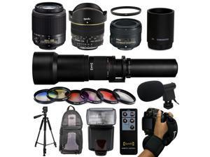 Extreme Lens Bundle + Accessories for Nikon DF D7200 D7100 D7000 D5500 D5300 D5200 D5100 D5000 D3300 D3200 D300S D90 includes 55-200mm Lens (2156) + 50mm f/1.8G + 6.5mm f/3.5 HD Fisheye + 650-2600mm