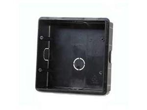 Comelit Cyrex 6117 Flushmount Box for Planux Monitor