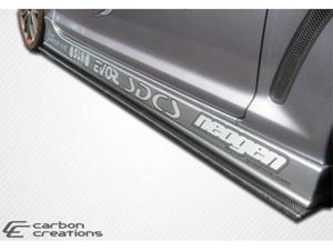 Universal Carbon Creations Side Splitters 102901