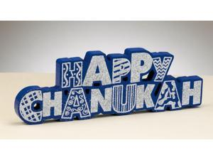 """10.5"""" Happy Chanukah Blue and Silver Glittered Wooden Hanukkah Table Top Decor"""