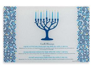 """11.75"""" Contemporary 'Candle Blessings' Chanukah Hanukkah Menorah Glass Drip Tray"""
