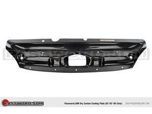 Password:JDM Dry Carbon Fiber Cooling Plate (EG 92-95 Civic)