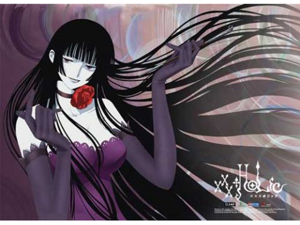 Yuko Wavy Hair xxxHOLiC Wall Scroll [WIDE] GE9980 GE Animation