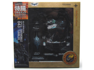 Batmobile Tumbler The Dark Knight Rises Revoltech Series No. 043 Vehicle