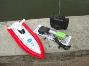 NC Brand New 12 Inches Beautiful RED COLOR 4 Channels Radio Controlled RC Speed Racing Boat