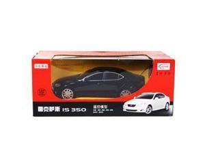 """Rastar 13.9"""" 1:14 Honda Accord Silver HACC14S R/C Radio Control Car"""