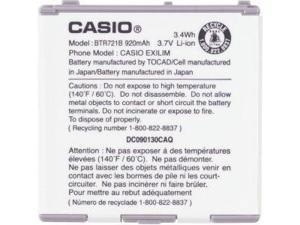 Casio BTR721B Standard Battery for Exilim - 920 mAh