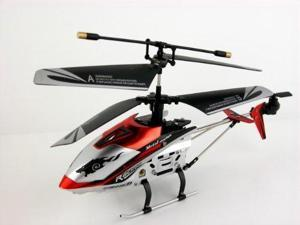 """JXD 4 Ch Indoor Infrared RC Gyroscope Helicopter """"Drift King"""""""