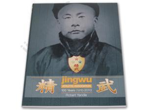 Chinese Jingwu Athletic Assoc 100 Years Book Robert Yandle wushu martial arts