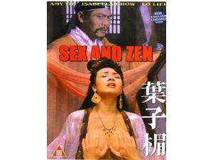 Sex and Zen movie DVD adult explicit Amy Yip Isabella Chow Lo Lieh