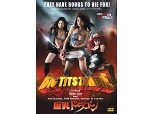 Big Tits Zombie japanese sexy samurai action movie 2D 3D DVD Sola Aoi Kyonyu Dragon
