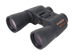 SII Binoculars 12x50mm