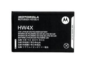 Motorola  Original SNN5892A, HW4X Standard 1735mAh Lithium Ion Battery for XT875 Bionic, MB865 Atrix 2