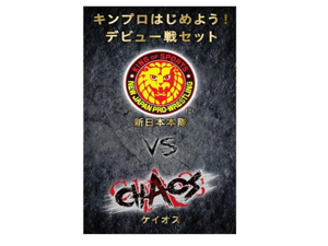King of Pro Wrestling KP-TD01 Trial Deck Kin professional and VS CHAOS main force set against New Japan! Debut Lets start with (japan import) by Bushiroad