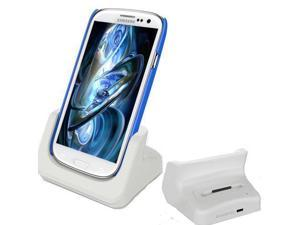 RND Dock and 2nd Battery Charger for Samsung Galaxy S III (3) (compatible without or with a slim-fit case) (WHITE)