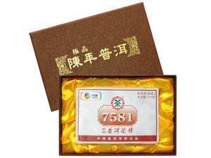 Pu-erh Tea Gift 2008 Kunming Tea Factory 7581 Ripe Pu-erh Brick, 250g