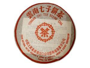 2007 CNNP Red Label Puerh 7262 Chitse Beeng Cha (375g) - China High Qulity Old Puerh Tea (Limited)