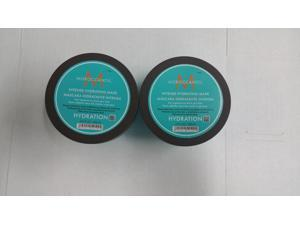 Moroccanoil Intense Hydrating Mask 8.5oz/250ml Pack of 2