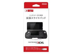 Japanese Version 3DS XL Circle Pad Pro [Nintendo]