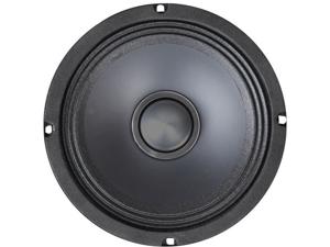 """Audiobahn Amr60h 6.5"""" 250W Car Audio Mid Range Speaker 250 Watt 6 1/2"""""""