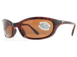 Costa Del Mar Harpoon HR 10 Tortoise/Copper 580P Lens Polarized Sunglasses