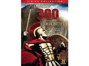 LAST STAND OF THE 300 AND OTHER FAMOU
