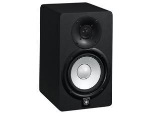 "Yamaha HS5 5"" Powered Studio Monitor"