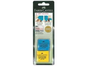 Faber-Castell Kneaded Art Erasers 2 erasers assorted  [Pack of 12]