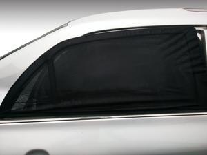 Zone Tech Universal Fit Slip On Stretchable Mesh Protective Side Window Car Sunshade