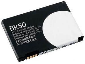 Motorola BR50 Phone Battery