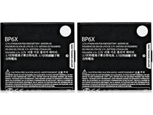 Motorola BP6X (2 Pack) Phone Battery