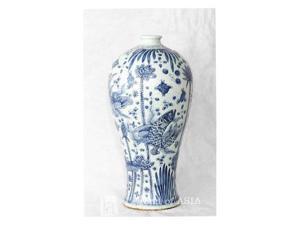 Legends of Asia Carved Fish Prunus Vase