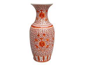 Asian Ceramic Lotus Squash Vase Coral Red