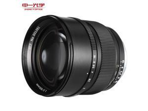 Zhong Yi Optics 85mm F1.2 135 Full Frame Fixed Focal Long Lens for Canon EF Mount SLR Cameras