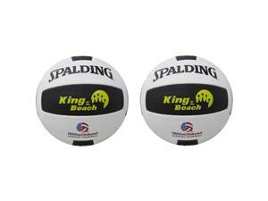 Spalding Official King Of Beach Tour Volleyballs (2 Pack) Bundle