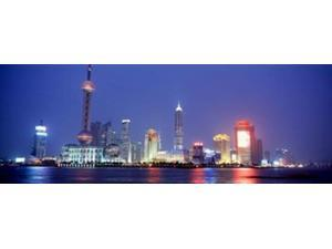 Buildings lit up at dusk, Shanghai, China Poster Print by Panoramic Images (36 x 12)