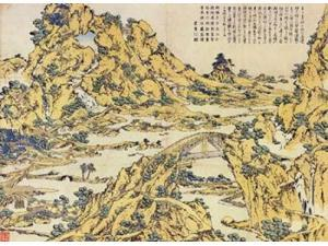 Landscape With A Hundred Bridges 1832 Poster Print by  Hokusai (18 x 24)