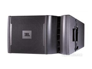 JBL VRX932LAP Line Array Speaker