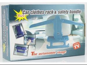 3 in 1 Valet Car Hanger- Clothes Hanger/Safety Handle/Hooks