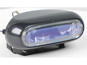 Hella Optilux Model 1250 Halogen Fog Lamp Kit