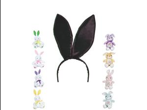 "New 9.5"" Black Satin Easter Bunny Rabbit Costume Ears"